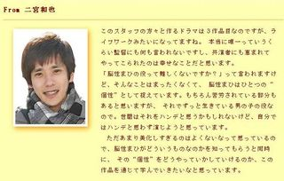 Nino komen